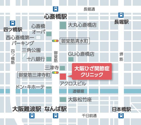 大阪ひざ関節症クリニック 地図