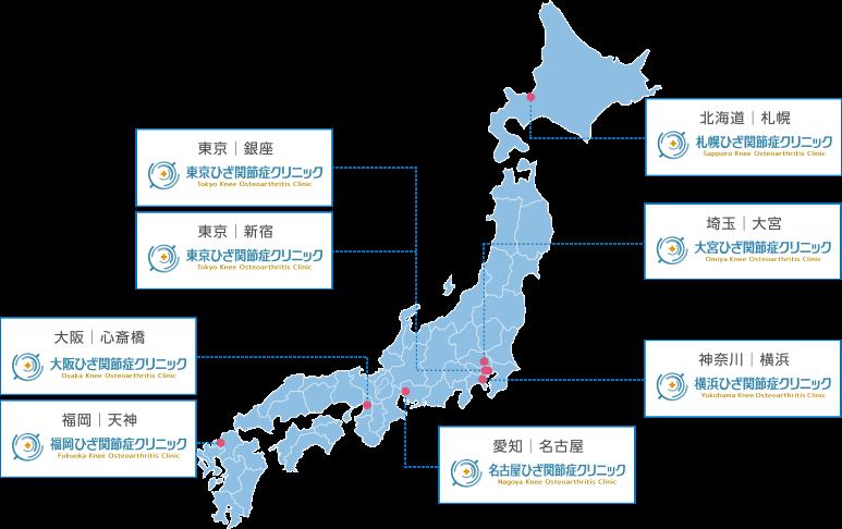 北海道|札幌/埼玉|大宮/東京|銀座/東京|新宿/神奈川|横浜/愛知|名古屋/大阪|心斎橋/福岡|天神